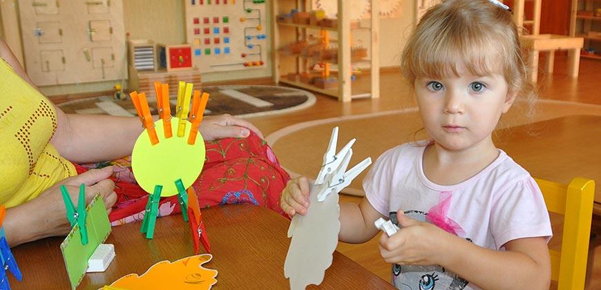Занятие ребёнка в домашних условиях